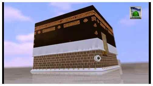 Hajj Madani Phool - Hajar e Aswad