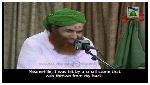 Hajj Training Ijtima(Ep:16) - Waqoof-e-Muzdalefa