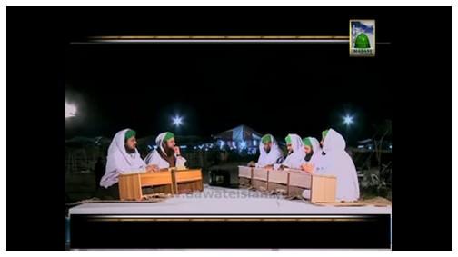 Madani Guldasta Qurbani(01) - Khassi Janwar