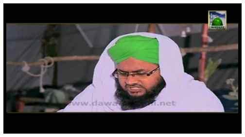 Madani Guldasta Qurbani(03) - Dodh Dene Wala Janwar aur Qurbani