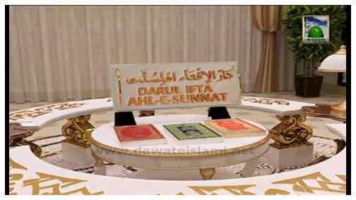 Madani Guldasta Qurbani(04) - Sahib e Nisab Aurat Ki Taraf Se Qurbani