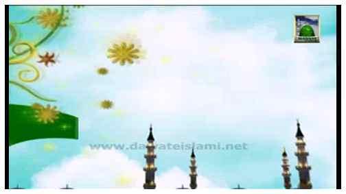 Madani Guldasta(44) - Tilawat e Quran Karna aur Sun-na