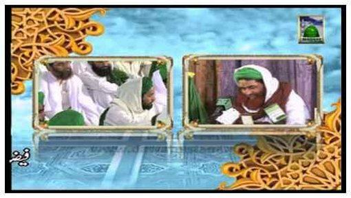 Madani Guldasta(71) - Faizan e Farooq e Aazam
