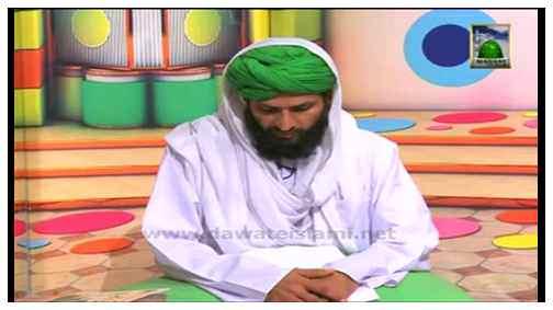 Madani Munoon K Madani Phool(Ep:224) - Khauf-e-Khuda عزّوجلّ