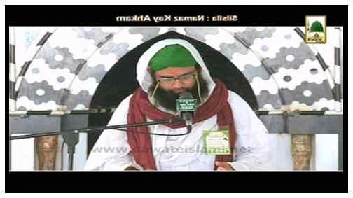 Namaz Kay Ahkam(Ep:04) - Tayyamum Ka Amali Tariqa