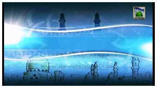 Namaz Kay Ahkam(Ep:29) - Namaz e Eid Ka Amali Tariqa