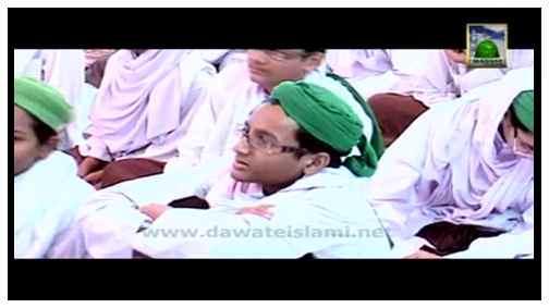 Mehfil e Madina - Hajj Ka Mausam Aa Gaya (Dar ul Madina)