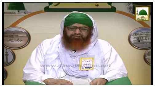 Mubarak Safar(Ep:03) - Nawasa-e-Rasool ﷺ Hazrat Imam-e-Hassan Mujtaba رضی اللہ تعالٰی عنہ Ka Hajj