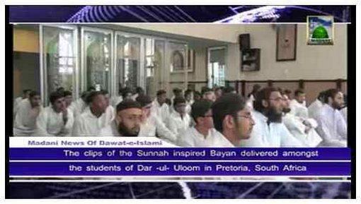 Madani News English - 27 Zulqaida - 04 October