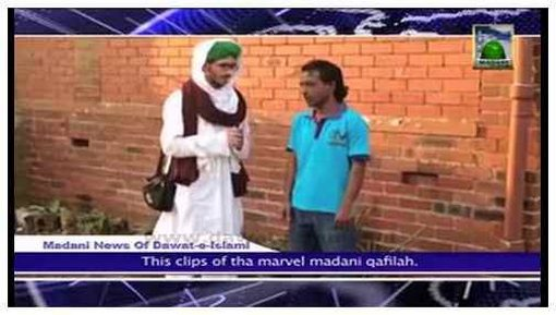 Madani News English - 29 Zulqaida - 06 October