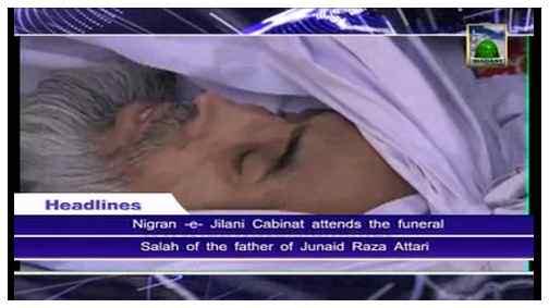 Madani News English - 01 Zulhijja - 07 October