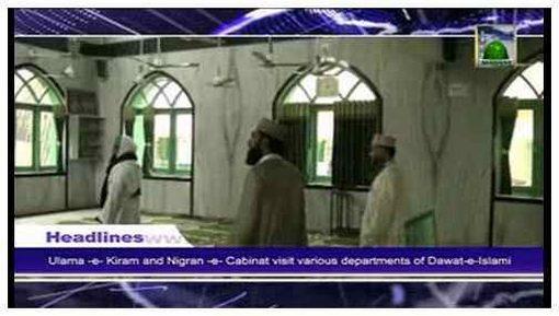 Madani News English - 03 Zulhijja - 09 October
