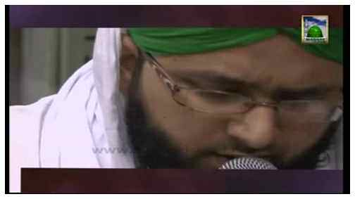 Aala Hazrat Ka Hafiza - Subtitle & Sign Language