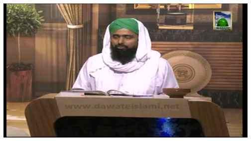 Ahkam e Hajj(Ep:08) - Qurbani, Rami aur Tawaf e Ziyarat