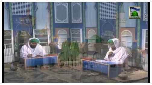Dar-ul-Ifta Ahlesunnat(Ep:151) - Qurbani Kay Masaail