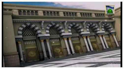 Madani Channel ID(01) - Masjid e Nabavi (3D)