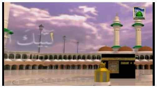 Madani Guldasta(447) - Hajj Karne Walon Par ALLAH Ki Rahmat Ka Andaz