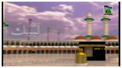 Madani Guldasta(455) - Hajr e Aswad