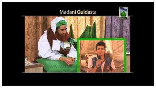 Madani Guldasta(555) - Zulhijja Main Nakhun Katna Kesa