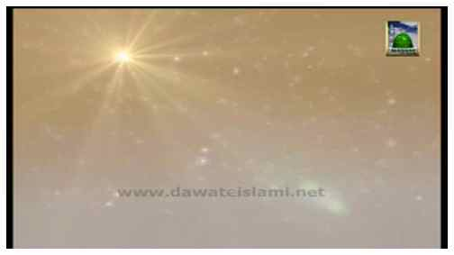 Madani Phool Muharram - Ashra Muharram Main Ibadat