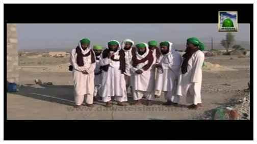 Package - Madani Qafla Awaraan - Balochistan