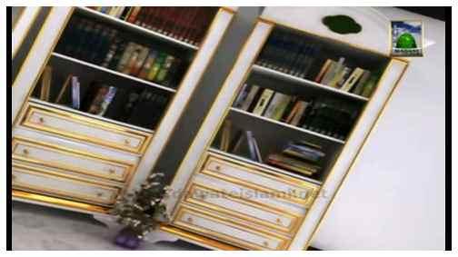 Promo - Book - Karbala Ka Khoni Manzar