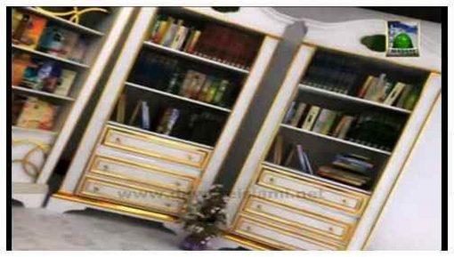 Promo - Book - Sawanih Karbala