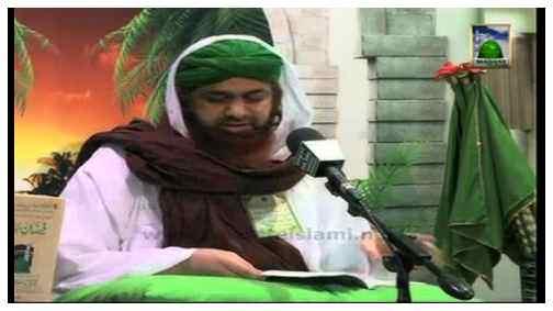 Qurbani Ka Janwar Kaisa Hona Chahiye?