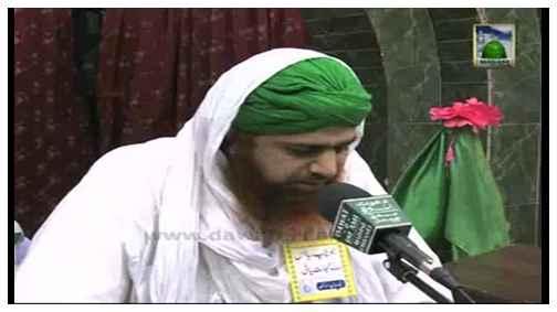 Qurbani Kia Hai?