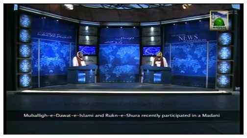 Madani News English - 04 Zulhijja - 10 October