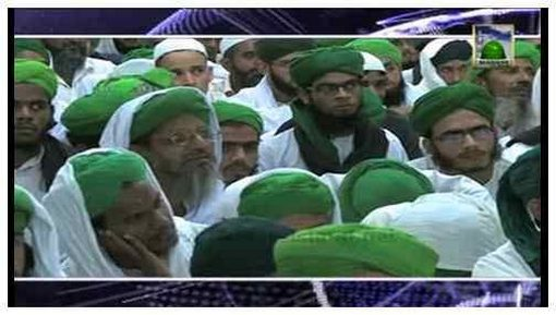 Madani News English - 08 Zulhijja - 14 October
