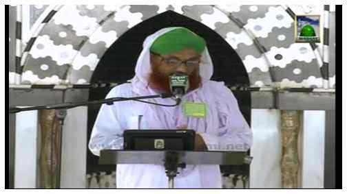 Eman Ki Shakhain(Ep:100) - Janwaron Par Raham