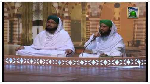 Madani Ashaar Ki Takrar( Eid Ul Adha Special ) - Day One