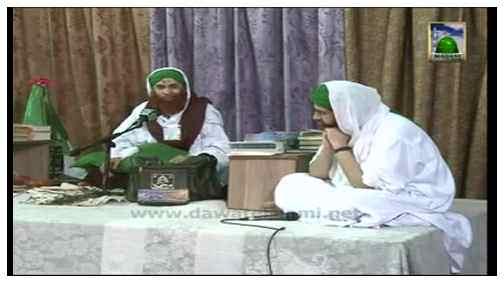 Itikaf Majlis o Hariseen