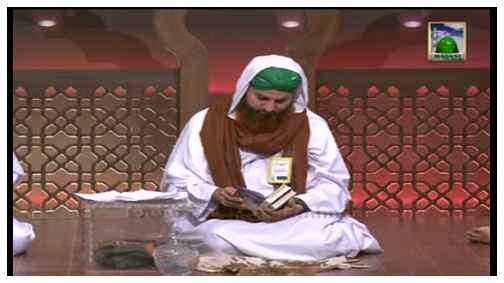 Zehni Aazmaish(Eid Ul Adha Special)