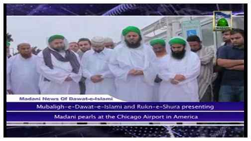 Madani News English - 14 Zulhijja - 20 October