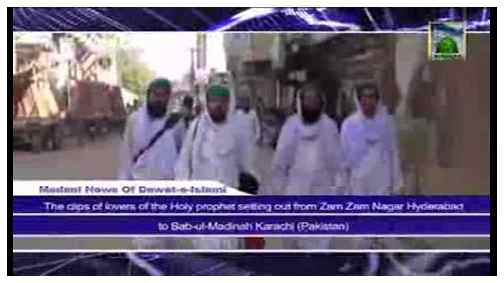Madani News English - 17 Zulhijja - 23 October