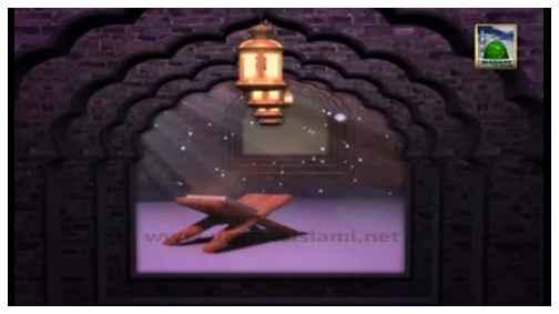 Al Aamalul Mosilatu ilall Jannah(Ep:08) - ثواب صلوٰۃ تطوع