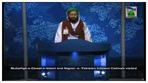 Madani News English - 21 Zulhijja - 27 October