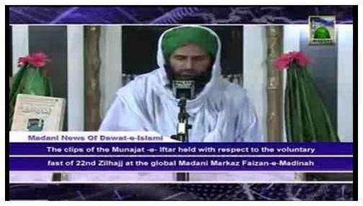 Madani News English - 23 Zulhijja - 29 October
