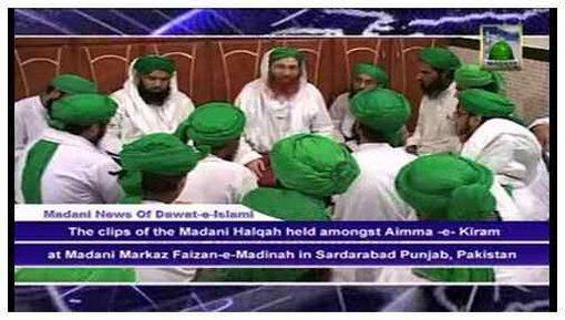 Madani News English - 24 Zulhijja - 30 October