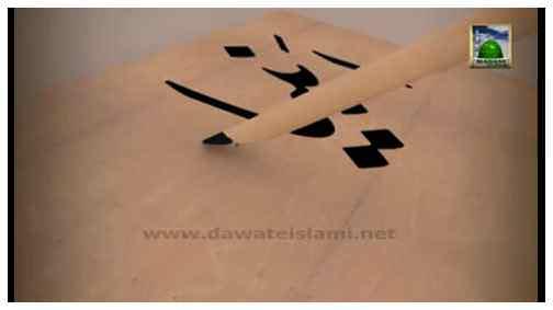 Ambiya Kiram Kay Waqiyat(Ep:08) - Qaum e Loot Ki Tabah Kari aur Iskay Asbab