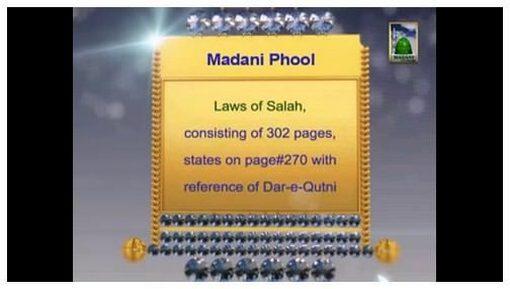 Madani Pearl About Fatiha(02) - Reward Of Ten Hajj