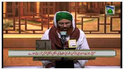 Sahabiyat Kay Aala Ausaf Ep 02 - Shahzadi e Rasool Sayyidatuna Ruqaiya رضی اللہ تعالٰی عنھا