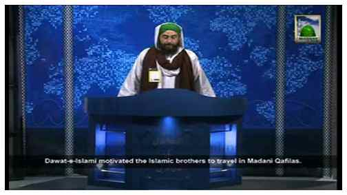 Madani News English - 26 Zulhijja - 01 November