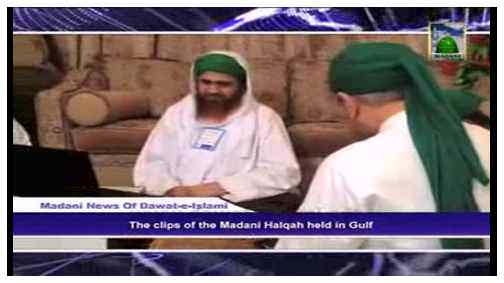 Madani News English - 25 Zulhijja - 31 October
