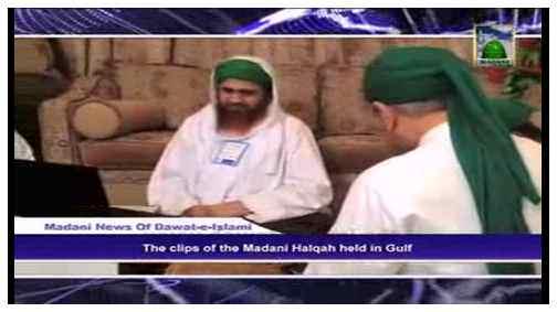 Madani News English - 25 Zulhijja - 31 October
