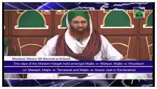 Madani News English - 28 Zulhijja - 03 November