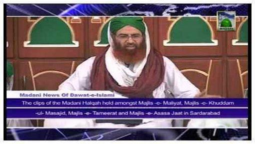Madani News English - 28 Zulhijja - 03 November