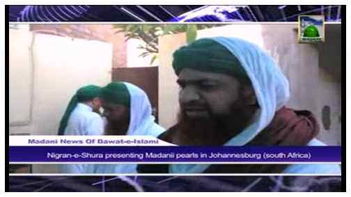Madani News English - 29 Zulhijja - 04 November